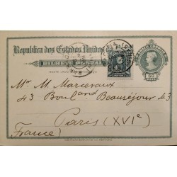 M) 1955, INDIA, HODISHA, (1A) STAMP IN COLOR GREEN, CIRCULATED COVER FROM INDIA TO MEXICO.