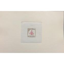 A) 1947, COLOMBIA, ORCHIDS, CATTLEYA LABIATA TRIANAE, DIE SUNKEN PROOFS