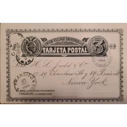 L) 1933 HONDURAS, ARCHITECTURE, 5C, ORANGE, COLON, 20C, GRAY, VIEW OF PALACIO TEGUCIGALPA, GREEN, 6C, AIRMAIL