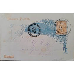A) 1894, BRAZIL, POSTAL STATIONARY, FROM RIO DE JANEIRO TO FEDERAL CAPITAL - BRASILIA, LIBERTY STAMP