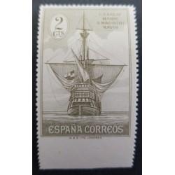 A) 1930, SPAIN, BOAT, IMPERFORATE ON BOTTOM, EDI: 5325U2, 2CTS, SANTA MARIA, DISCOVERY OF AMERICA