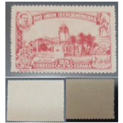 A) 1930, SPAIN, PRO UNION IBEROAMERICANA, CHILEAN PAVILION, EDI:573, 25CTS, FOURTH PERF, NOT CATALOGUE