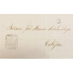 A) 1856, BOLIVIA, PRESTAMP, ENTIRE LETTER TO COBIJA, WITH DARK GREEN POTOSI FRANCA