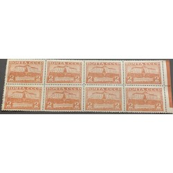 A) 1941, SOVIET UNION (URSS), MOSCOW BUILDINGS, NG,. BLOCK OF 8