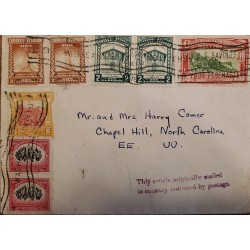 O) 1904 PANAMA - T - ORLEANS DUE 10 CENTS - MAP INVERTED OVERPRINTED PANAMA YELLOW, TO NEW YORK