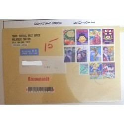 A) 2000, JAPAN, TWENTIETH CENTURY, ASTRO BOY COMIC, COVER OF THE SONG APPLES, AIRMAIL,