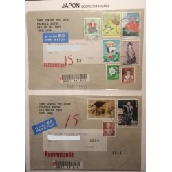 A) 2000, JAPAN, PREFECTURES, AIRMAIL, FROM TOKIO TO MEXICO, OVERCIRCULATED,