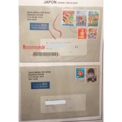 A) 1996, JAPAN, INTERNATIONAL MUSIC DAY, FESTIVAL, EVENTS, AIRMAIL, FROM TOKIO TO MEXICO, OVERCIRCULATED,