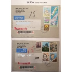 A) 1994, JAPAN, BIRDS, INTERNATIONAL AIRPORT, AIRMAIL, FROM TOKIO TO MEXICO, OVERCIRCULATED,