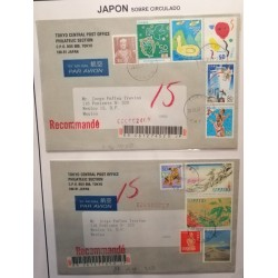 A) 1997, JAPAN, WRITTEN LETTER, AIRMAIL, FROM TOKIO TO MEXICO, OVERCIRCULATED,