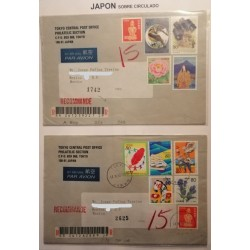 A) 1996, JAPAN, ORNITHOLOGY, INSURANCE FUNDS, FROM TOKIO TO MEXICO, OVERCIRCULATED,