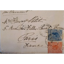 A) 1898, BRAZIL, FROM PARANA TO PARIS-FRANCE, LIBERTY STAMP