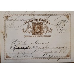A) 1882, BRAZIL, POSTAL STATIONARY, FROM PERNAMBUCO TO LISBOA, EMPEROR PETER II