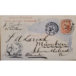 A) 1891, BRAZIL, VIA LISBOA, POSTAL STATIONARY, FROM PERNAMBUCO TO GERMANY, LIBERTY STAMP
