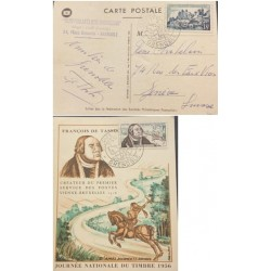 A) 1956, FRENCH REPUBLIC, HORSES, FROM GRENOBLE TO GENEVA, SWITZERLAND, PHILATELIC CLUB
