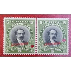 A) 1905, CHILE, JOSE MANUEL DE BALMACEDA, PUNCH PROOF, SPECIMEN, AMERICAN BANK NOTE IN PARIS, MNH