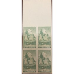 A) 1934, UNITED STATES, NATIONAL PARKS, IMPERFORATE BLOCK OF 4, GREEN, ZION