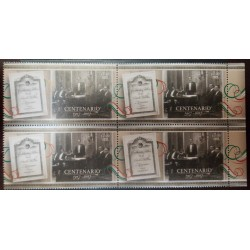 A) 2017, MEXICO, CONSTITUTION, MNH, POLITICAL CONSTITUTION OF THE UNITED MEXICAN STATES, BLOCK OF 4