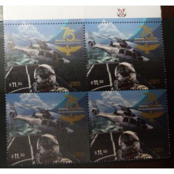 A) 2018, MEXICO, AVIATION HELICOPTER, B4, MNH, NATIONAL NAVAL AVIATION SCHOOL, BLOCK OF 4