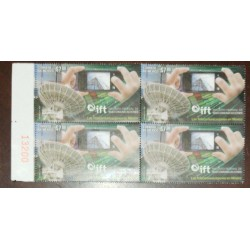 A) 2016, MEXICO, TELECOMMUNICATIONS, IFT, MNH, FEDERAL INSTITUTE, BLOCK OF 4