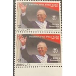 A) 2020, URUGUAY, DAY OF DEMOCRACY, MNH, PRESIDENT JORGE BATLE IBAÑEZ, MULTICOLORED