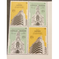 A) 2020, URUGUAY, AMERICA UPAEP, ARCHITECTURE, 2 SETS PAIR, MNH, CHURCH OF THE HOLY FAMILY JACKSON CHAPEL AND LAPIDO BUILDING