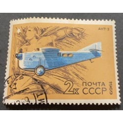 J) 1969 RUSSIA, AIRPLANE, CANCELLET TO ORDER, MN