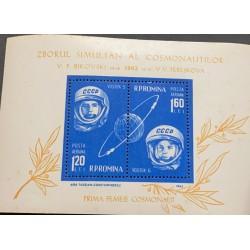 J) 1963 ROMANIA, ASTRONAUTS, FIRST WOMAN ASTRONAUT, SOUVENIR SHEET, MNH