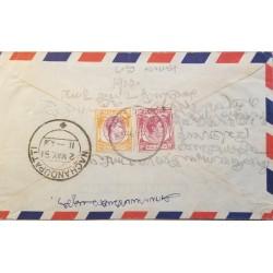 A) 1951, MALAYA, SEND TO MACHANDUPATTI, KING GEORGE VI