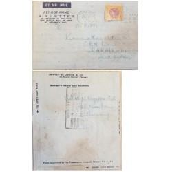 A) 1957, MALAYA, QUEEN ELIZABETH, PENAG, SEND TO KARAIKUDI SIVAGANGA MUNICIPALITY, AIR LETTER