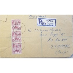 A) 1956, MALAYA, KLANG, TO SINGAPURE, SULTAN SIR HISAMUD-DIN STAMP