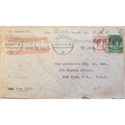 A) 1938, MALAYA, KING GEORGE VI, BY IMPERIAL, PENANG, VIA LONDON TO NEW YORK-UNITED STATES