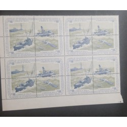 A) 1975, CHILE, VOLUNTEER RESCUE CORPS, MNH, VALPARAISO, LIGHTHOUSE, AID BOAT AND SHIPWRECK