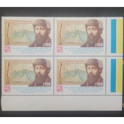 A) 1984, CHILE, NAVIGANTS, ARRIVAL OF THE SPANISH AT THE STRECHO DE MAGALLANES, MNH