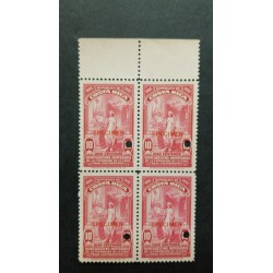 A) 1935, COSTA RICA, COSTA RICAN RED CROSS, AMERICAN BANKNOTE PUNCH PROOF, BLOCK OF 4, PINK CARMIN