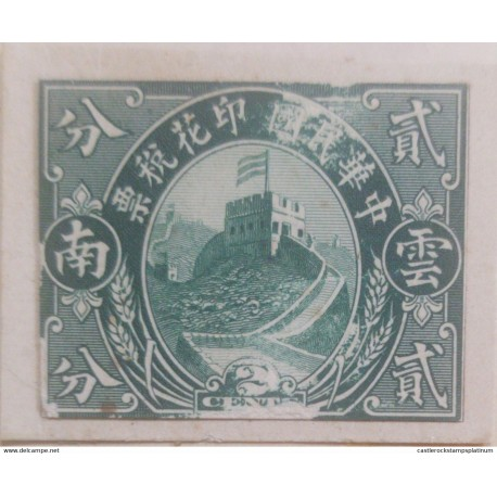 J) 1910 CHINA TAIWAN, CHINESE WALL, 2 CENTS GREEN, AMERICAN BANK NOTE, DIE PROOF, REVENUE, IMPERFORATED
