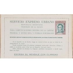 A) 1900 CIRCA, ARGENTINA, POSTAL STATIONARY, EXPRESS SERVICE, SPECIMEN, JOSE FRANCISCO DE SAN MARTIN STAMP
