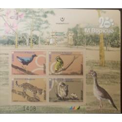 A) 2020, URUGUAY, BIRDS, FELINE AND PECARI, MNH, BIO PARK, ANNIVERSARY OF M´BOPICUA, MULTICOLORED
