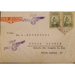 A) 1932, BRAZIL, VIA PAA, FROM RIO DE JANEIRO TO PORTO ALEGRE, AIRMAIL, BARTHOLOMEU DE GUSMAO STAMP