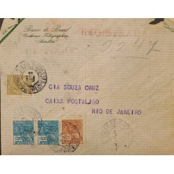 A) 1940, BRAZIL, FROM PERNAMBUCO TO RIO DE JNAEIRO, REGISTERED, AIRMAIL, COMMERCE STAMPS