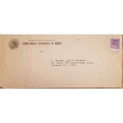 J) 1933 MEXICO, AUTONOMOUS DEPARTMENT OF MEXICAN RAILWAYS, CROSS OF PALENQUE AIRMAIL
