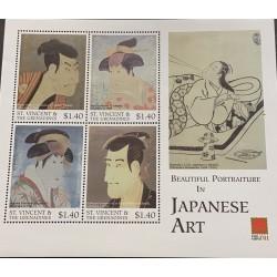 A) 2001, ST VINCENT AND GRANADINES, INTERNATIONAL PHILATELIC EXHIBITION PHILANIPPON, TOKIO, MULTICOLORED