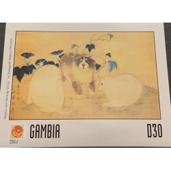 A) 2001, GAMBIA, ANIMALS, TOKYO, PHILANIPPON, INTERNATIONAL PHILATELIC EXHIBITION, MULTICOLORED