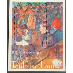 A) 2001, ANTIGUA Y BARBUDA, PAINTING, CENTENARY DEATH OF TOULOUSE, SOUVENIR SHEET, MULTICOLORED