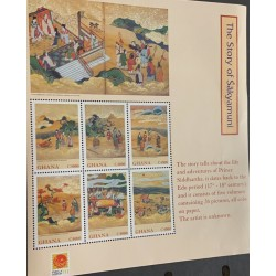 A) 2001, GHANA, THE STORY OF SAKYAMUNI, PHILANIPPON, TOKIO-JAPON, MNH