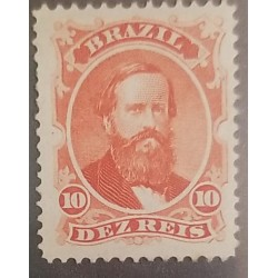 A) 1866, BRAZIL, DOM PEDRO, HM23, MINT, 10R, RED