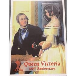 M) 2001 GUYANA, QUEEN VICTORIA 100 TH ANIVERSARY 1819 – 1901, 400$G, QUEEN VICTORIA, PRINCE ALBERT