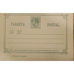 A) 1882 CIRCA, SPAIN, POSTAL STATIONARY, KING ALFONSO XII STAMP