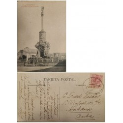 A) 1919, SPAIN, POSTACARD, FROM CORDOBA TO CARIBBEAN, MONUMENT OF TRIUMPH