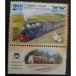 A) 2011, ISRAEL, TRAINS, MNH, VALLEY RAILROAD, MULTICOLORED, LOCOMOTIVE HARTMANN